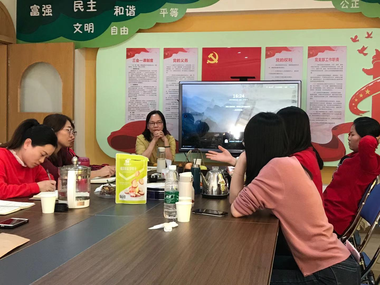 惠州琼林教育集团正式导入PRG幼儿园数字化管理系统