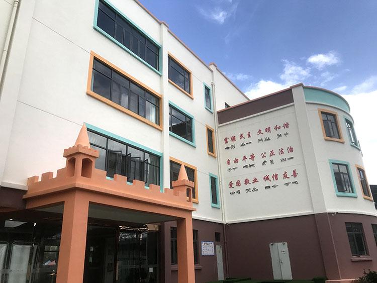 丽江三色幼儿园PRG幼儿园数字化管理系统导入服务1