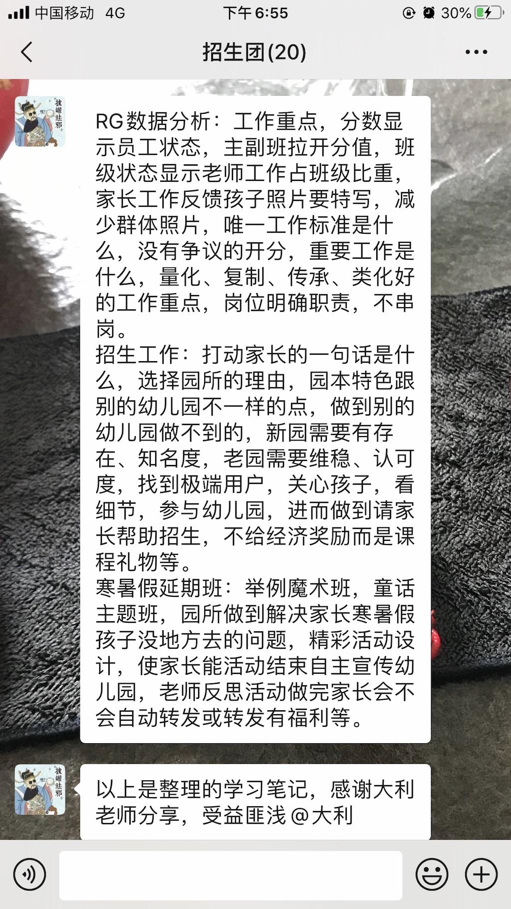 <a href=https://www.xiaoxianprg.com/ target=_blank class=infotextkey>幼儿园招生</a>小诀窍