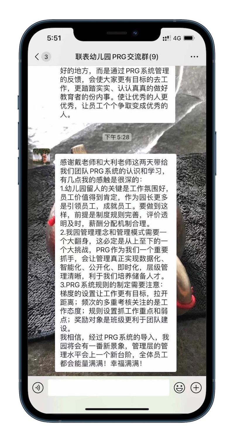 <a href=https://www.xiaoxianprg.com/ target=_blank class=infotextkey>幼儿园管理系统</a>