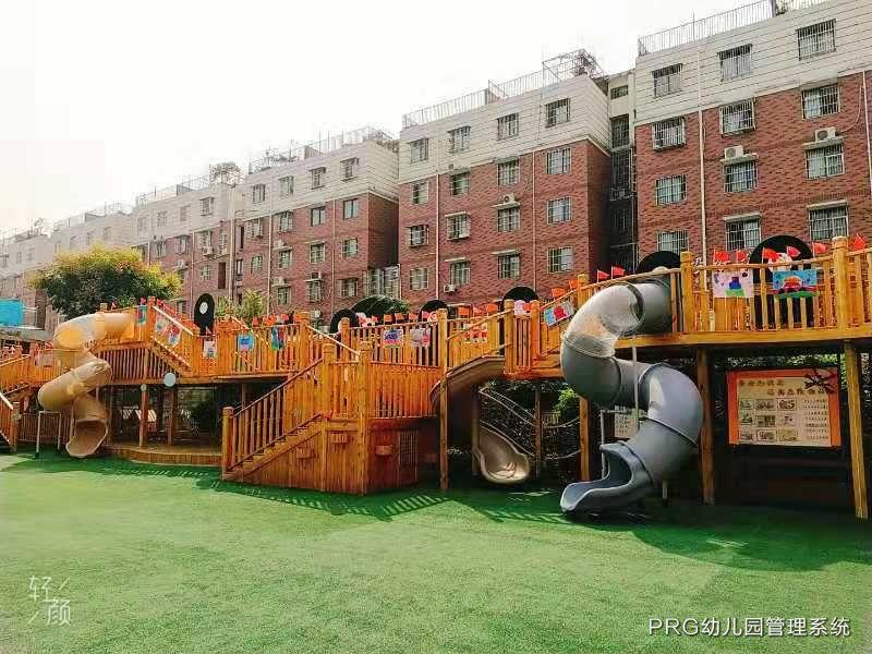 阜阳市飞天幼儿园PRG<a href=https://www.xiaoxianprg.com/ target=_blank class=infotextkey>幼儿园管理系统</a>导入服务