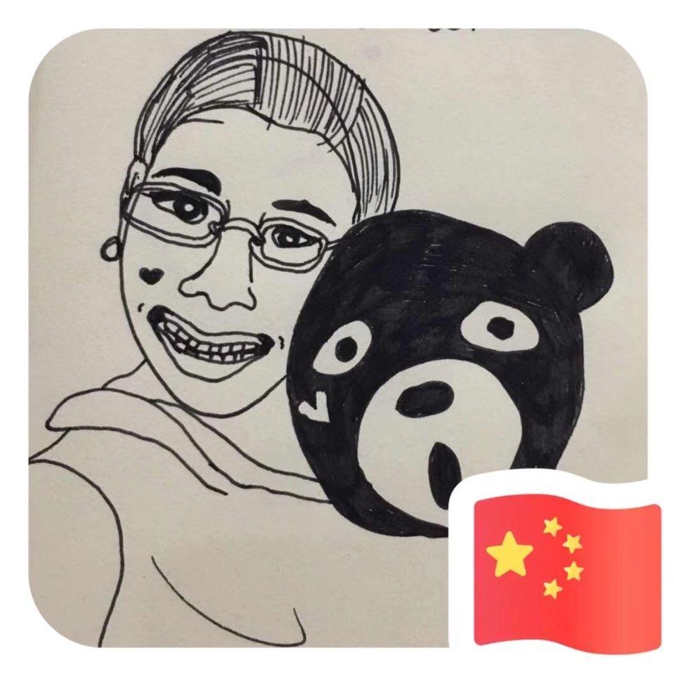 江门一沁教育集团 谭秀娇