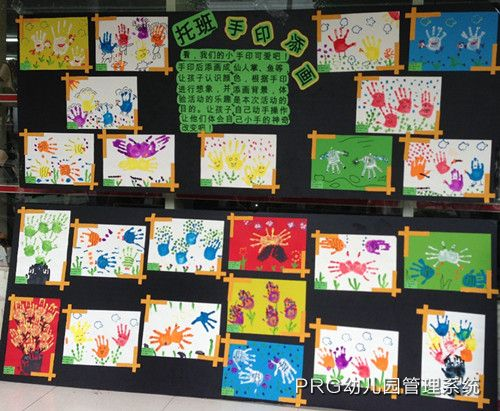 幼儿园小班班本特色手印添画成果展示