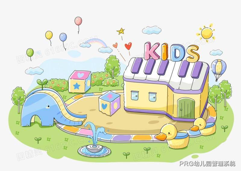 幼儿园未来三年发展规划