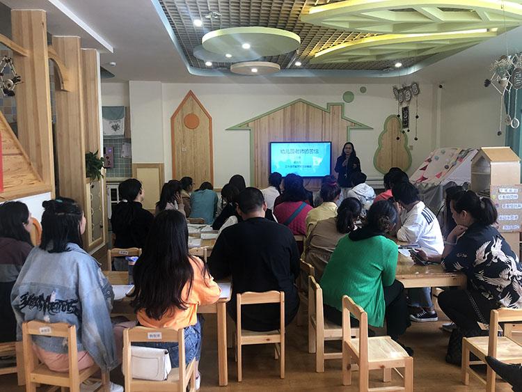 丽江三色幼儿园PRG幼儿园数字化管理系统导入服务8
