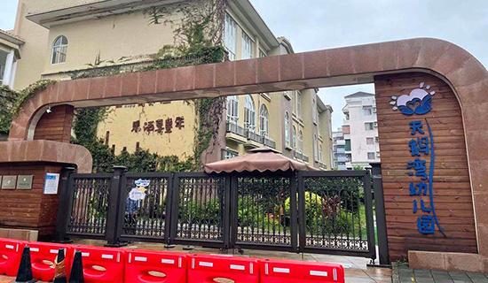 江门天鹅湾幼儿园数字化管理系统回访服务