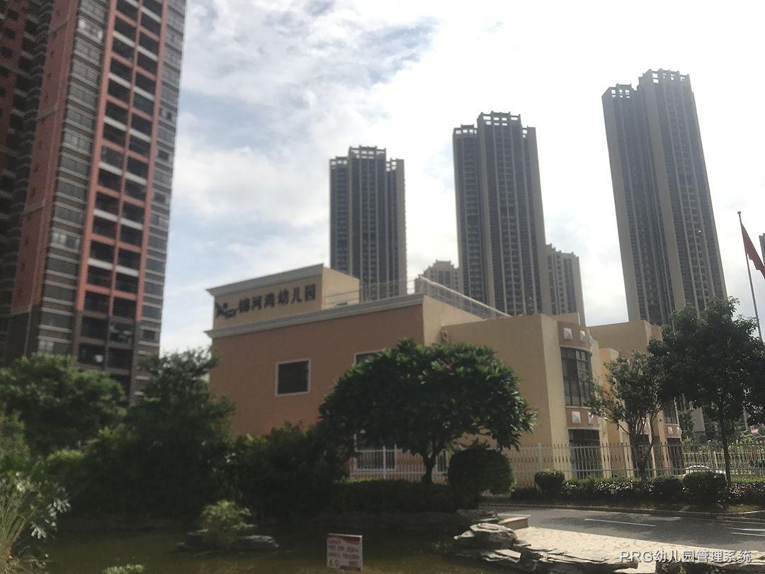 锦河湾幼儿园