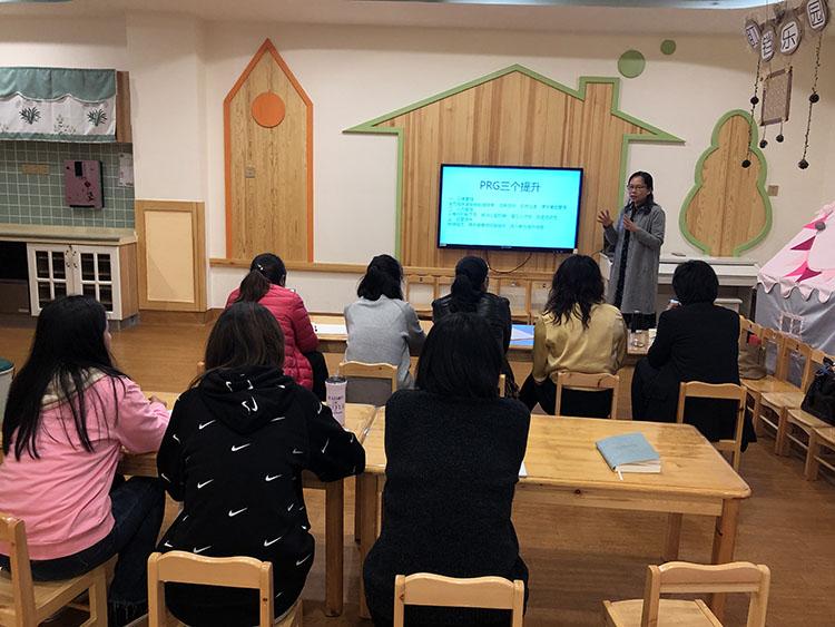 丽江三色幼儿园PRG幼儿园数字化管理系统导入服务6