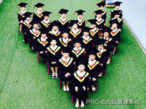 """实验幼儿园""""十二五""""教育发展规划"""