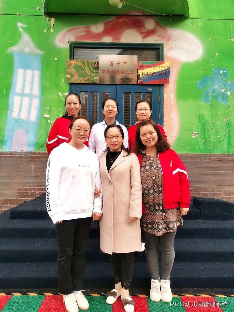 西宁爱之虹幼儿园 PRG数字化管理系统导入服务