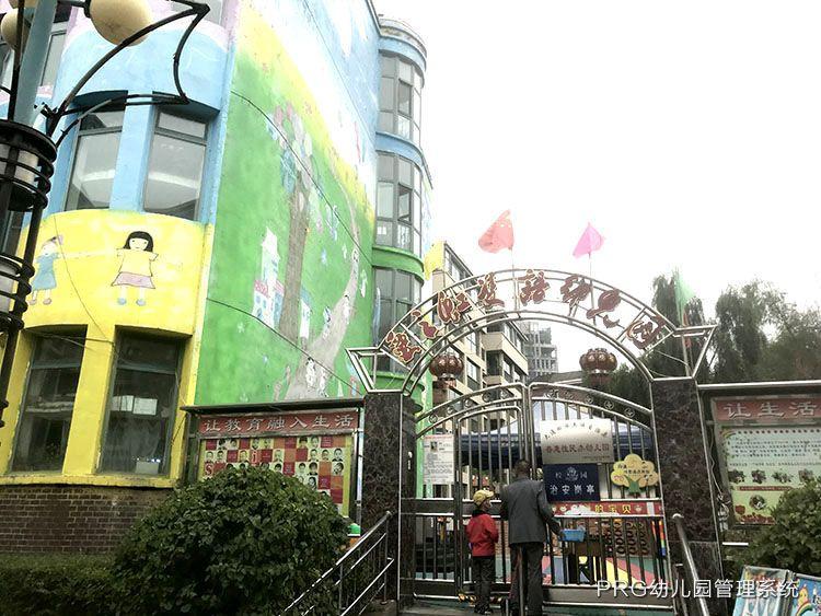 西宁爱之虹幼儿园
