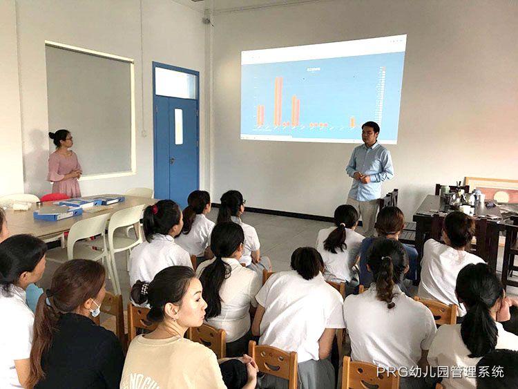 随州荣德国际森林幼儿园 PRG提升阶段回访服务