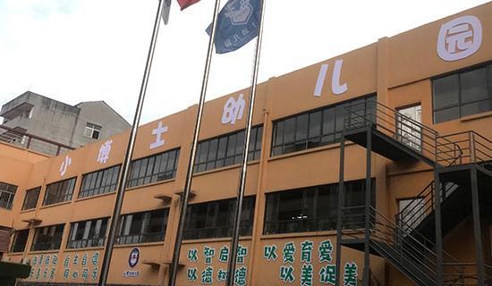 荆州监利小博士幼儿园 PRG数字化管理系统导入服务