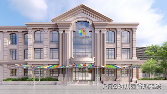 幼儿园五年发展规划01