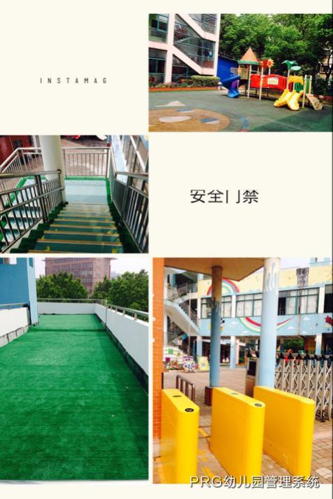 <a href=https://www.xiaoxianprg.com/ target=_blank class=infotextkey>幼儿园安全</a>门禁