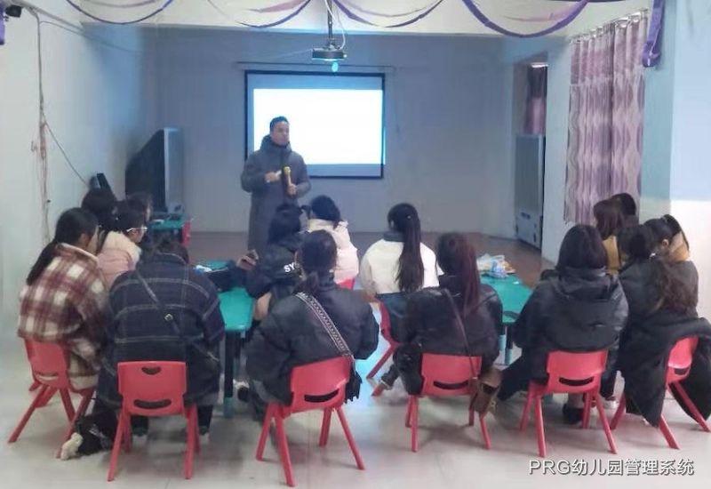 阜南红太阳幼儿园PRG<a href=https://www.xiaoxianprg.com/ target=_blank class=infotextkey>幼儿园管理系统</a>导入服务2