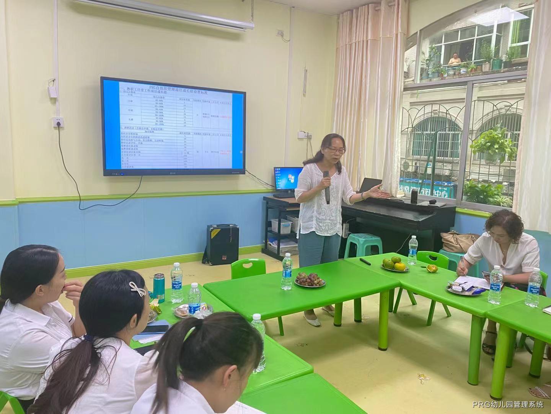 指导和推动幼儿园的教学管理工作