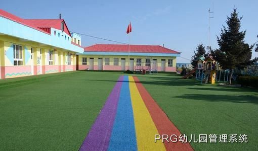 幼儿园三年发展规划