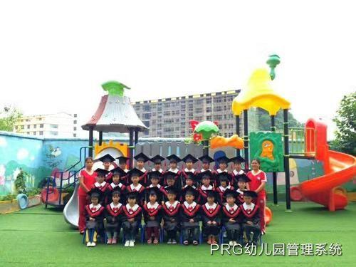 幼儿园中长期发展规划(三)