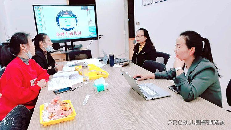 湖北监利小博士幼儿园,进行PRG幼儿园数字化管理系统导入服务5