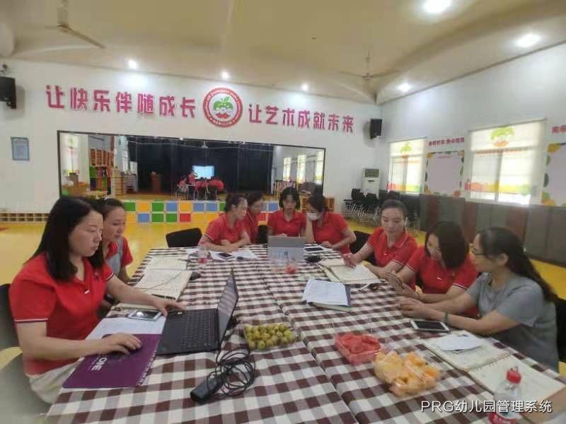 荆州四机金苹果艺术幼儿园数字化管理系统导入服务