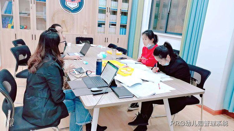 湖北监利小博士幼儿园,进行PRG幼儿园数字化管理系统导入服务4
