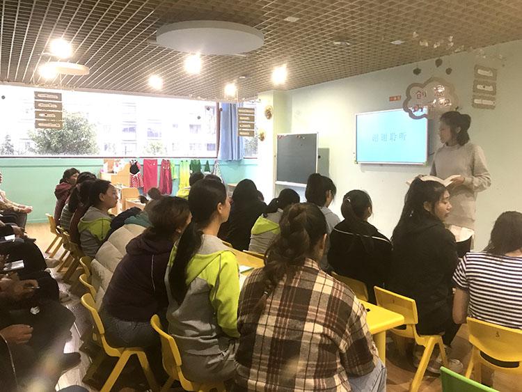 丽江三色幼儿园PRG幼儿园数字化管理系统导入服务7
