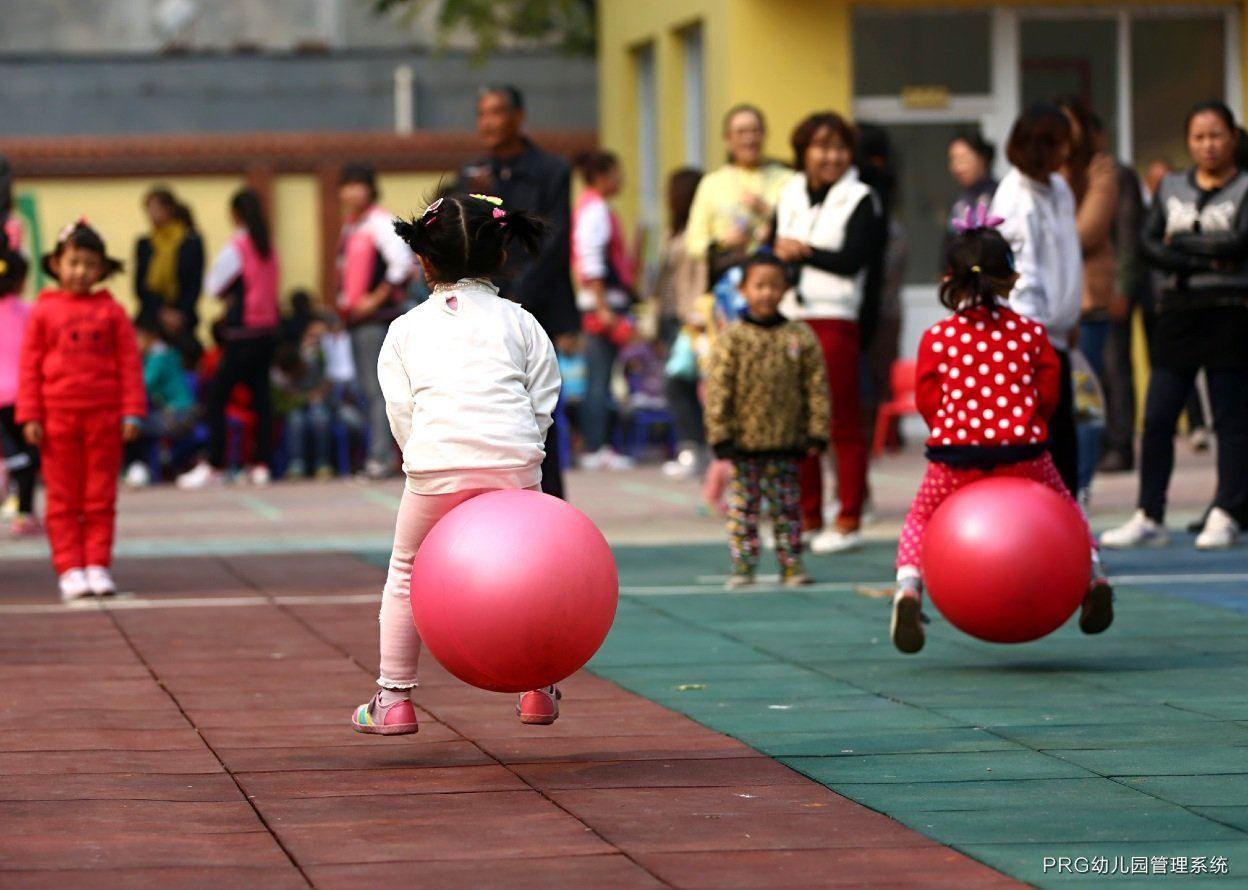 幼儿园3~5年办园规划